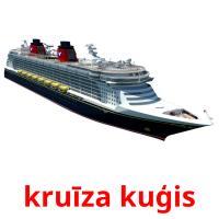 kruīza kuģis picture flashcards