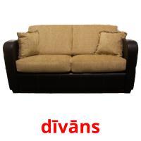 dīvāns picture flashcards