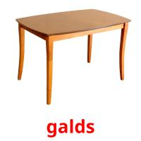 galds picture flashcards