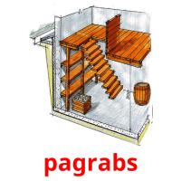 pagrabs picture flashcards