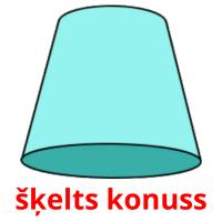 šķelts konuss picture flashcards