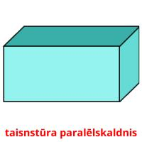 taisnstūra paralēlskaldnis card for translate