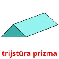 trijstūra prizma picture flashcards