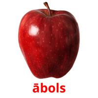 ābols picture flashcards
