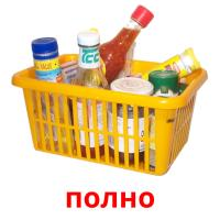 полно picture flashcards