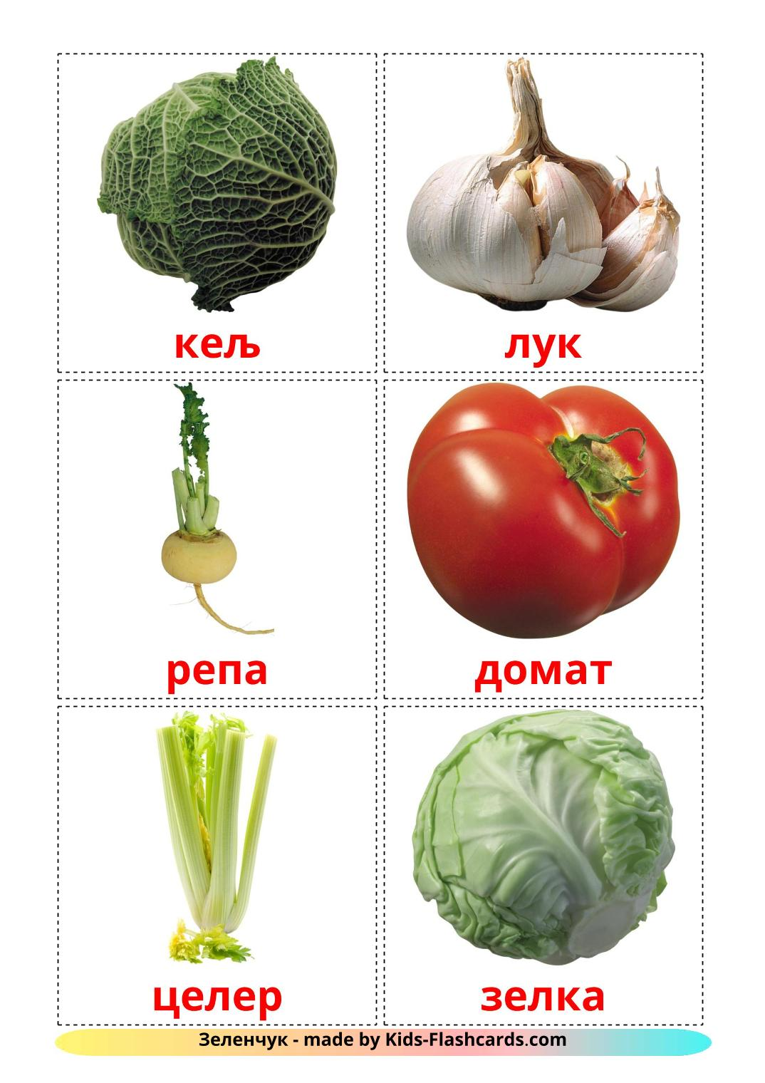 Vegetables - 29 Free Printable macedonian Flashcards
