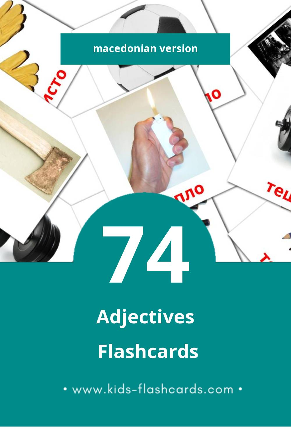 Visual Придавки Flashcards for Toddlers (74 cards in Macedonian)