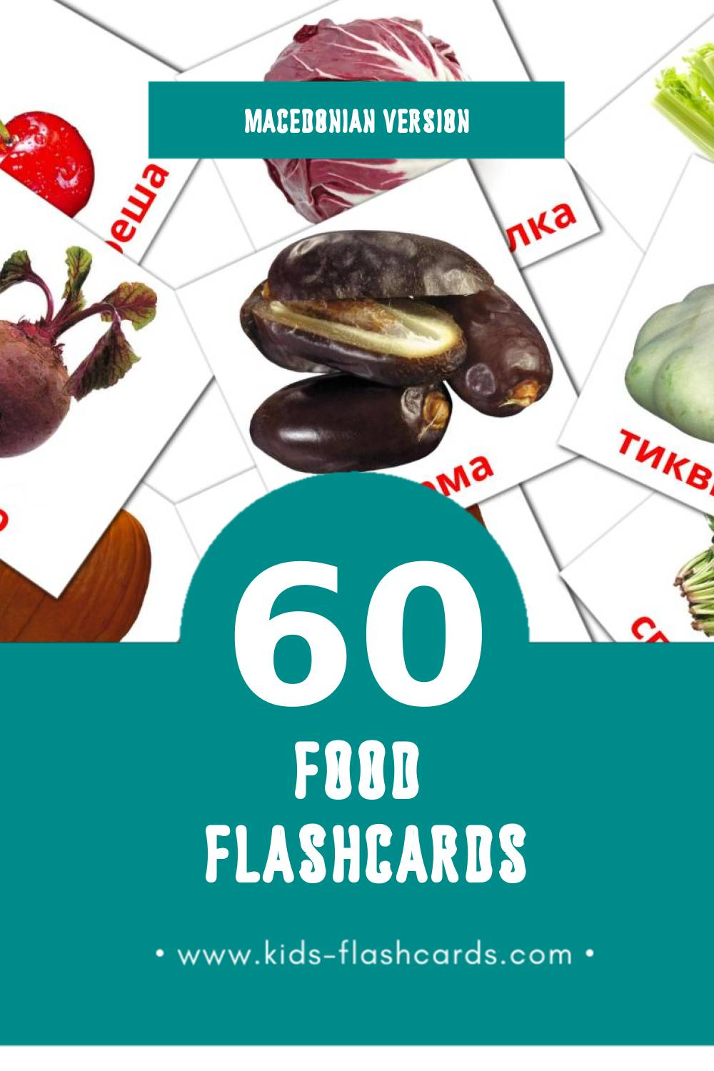 Visual Храна Flashcards for Toddlers (49 cards in Macedonian)