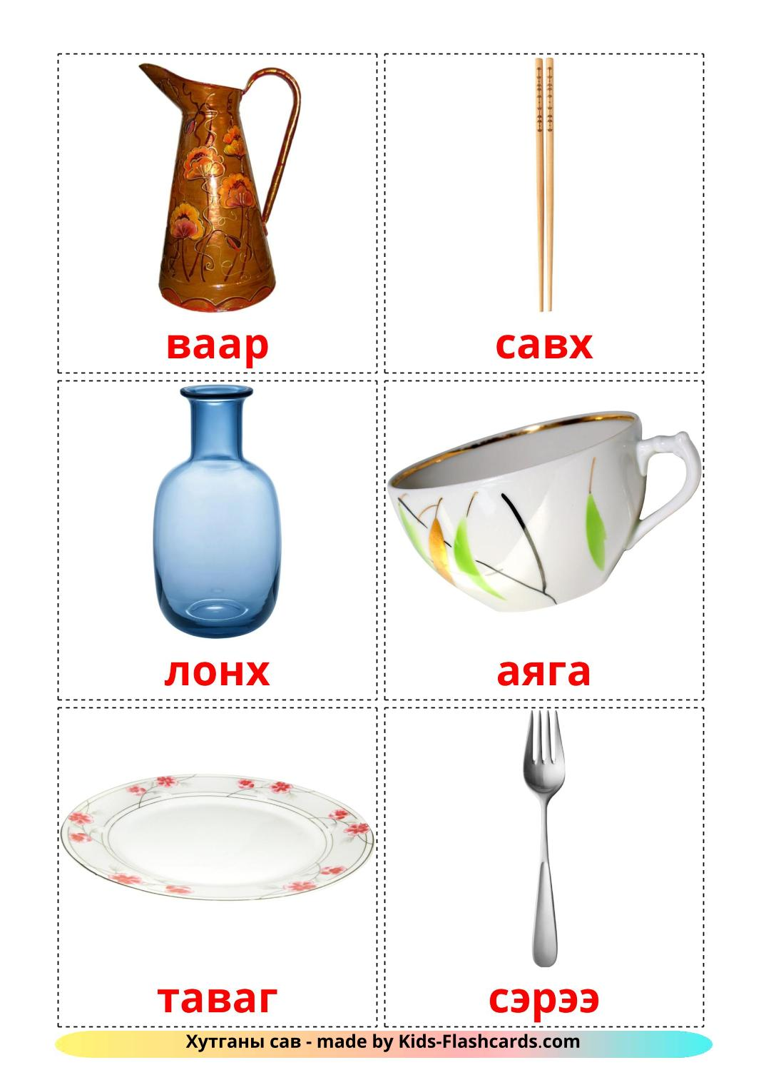 Crockery and cutlery - 29 Free Printable mongolian Flashcards