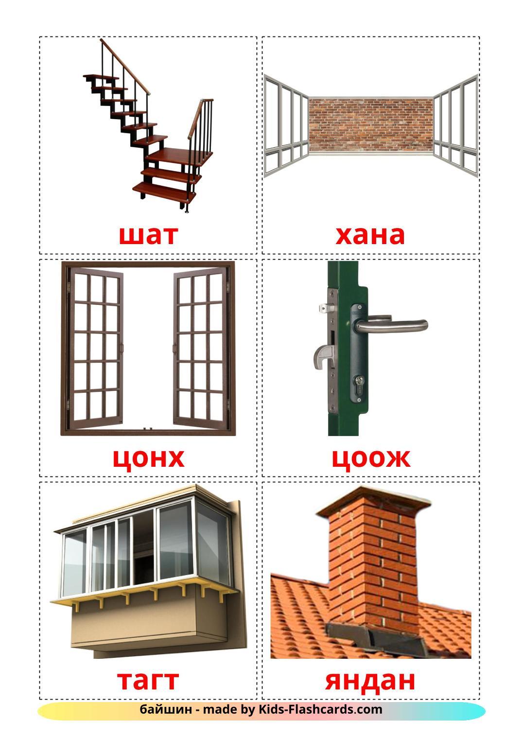 House - 25 Free Printable mongolian Flashcards