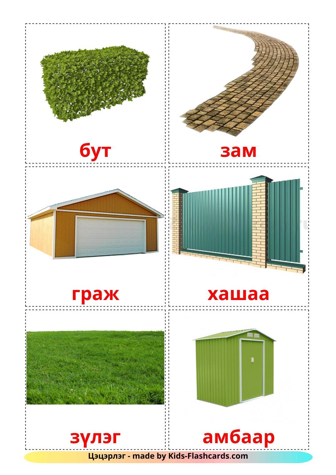 Garden - 18 Free Printable mongolian Flashcards