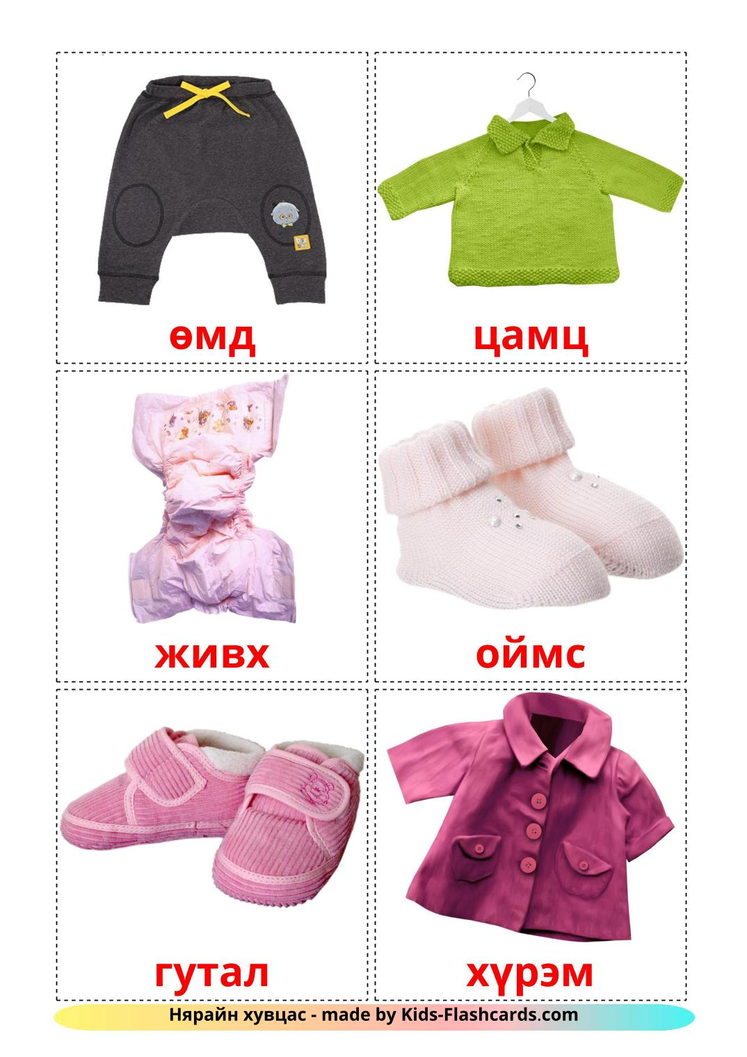 Baby clothes picture cards for Kindergarden in mongolian