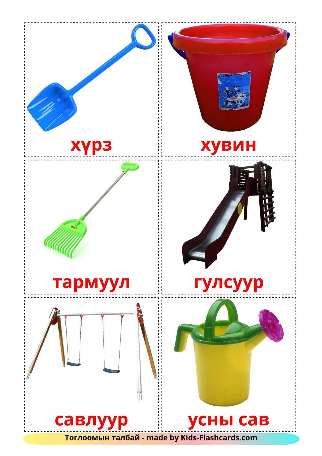 Playground - 13 Free Printable mongolian Flashcards