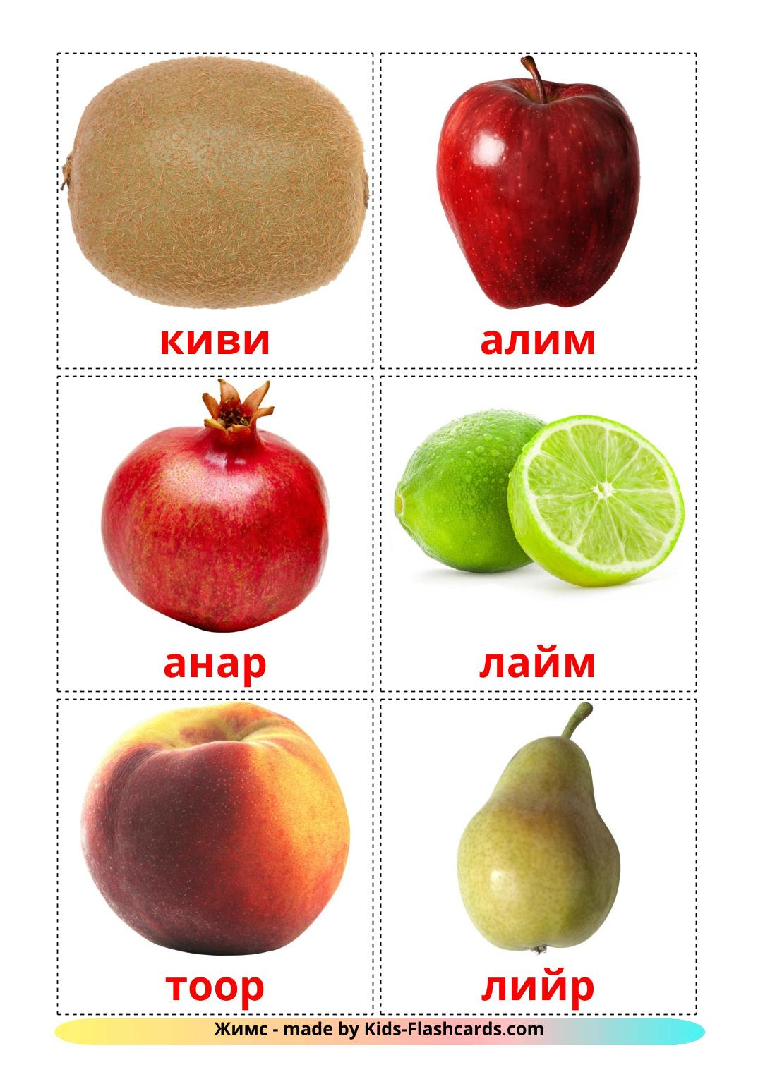 Fruits - 20 Free Printable mongolian Flashcards