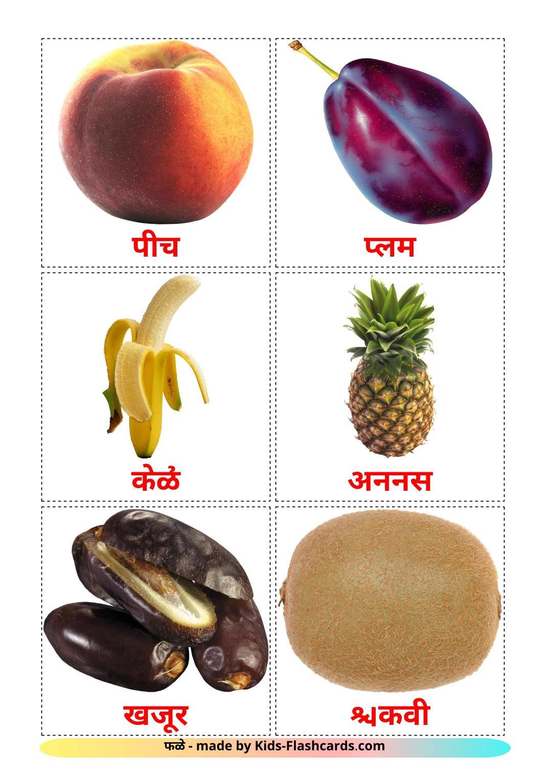 Fruits - 20 Free Printable marathi Flashcards