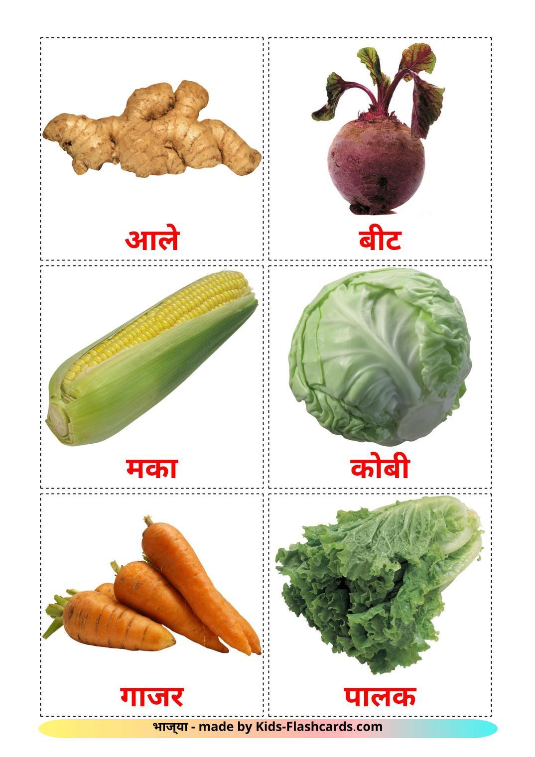 Vegetables - 29 Free Printable marathi Flashcards