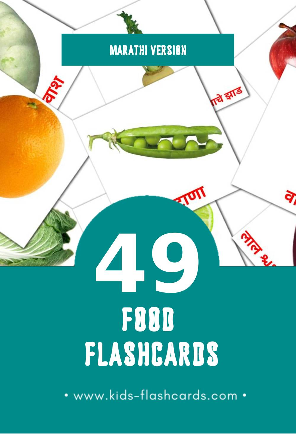 Visual Vegetable Flashcards for Toddlers (29 cards in Marathi)