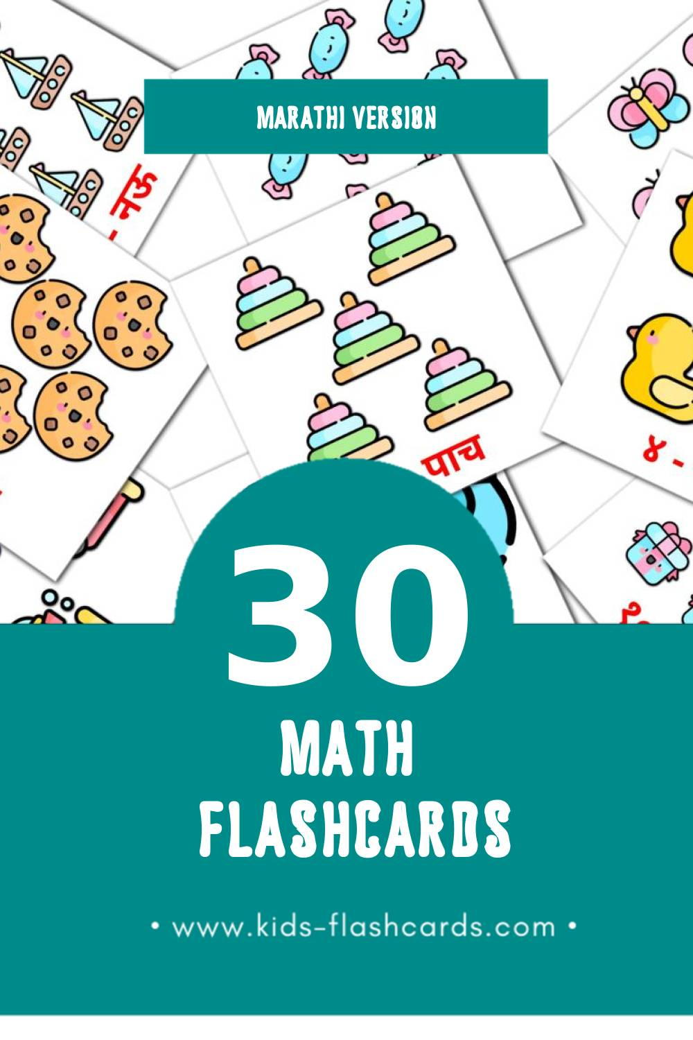 Visual Math Flashcards for Toddlers (20 cards in Marathi)