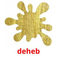 deheb picture flashcards