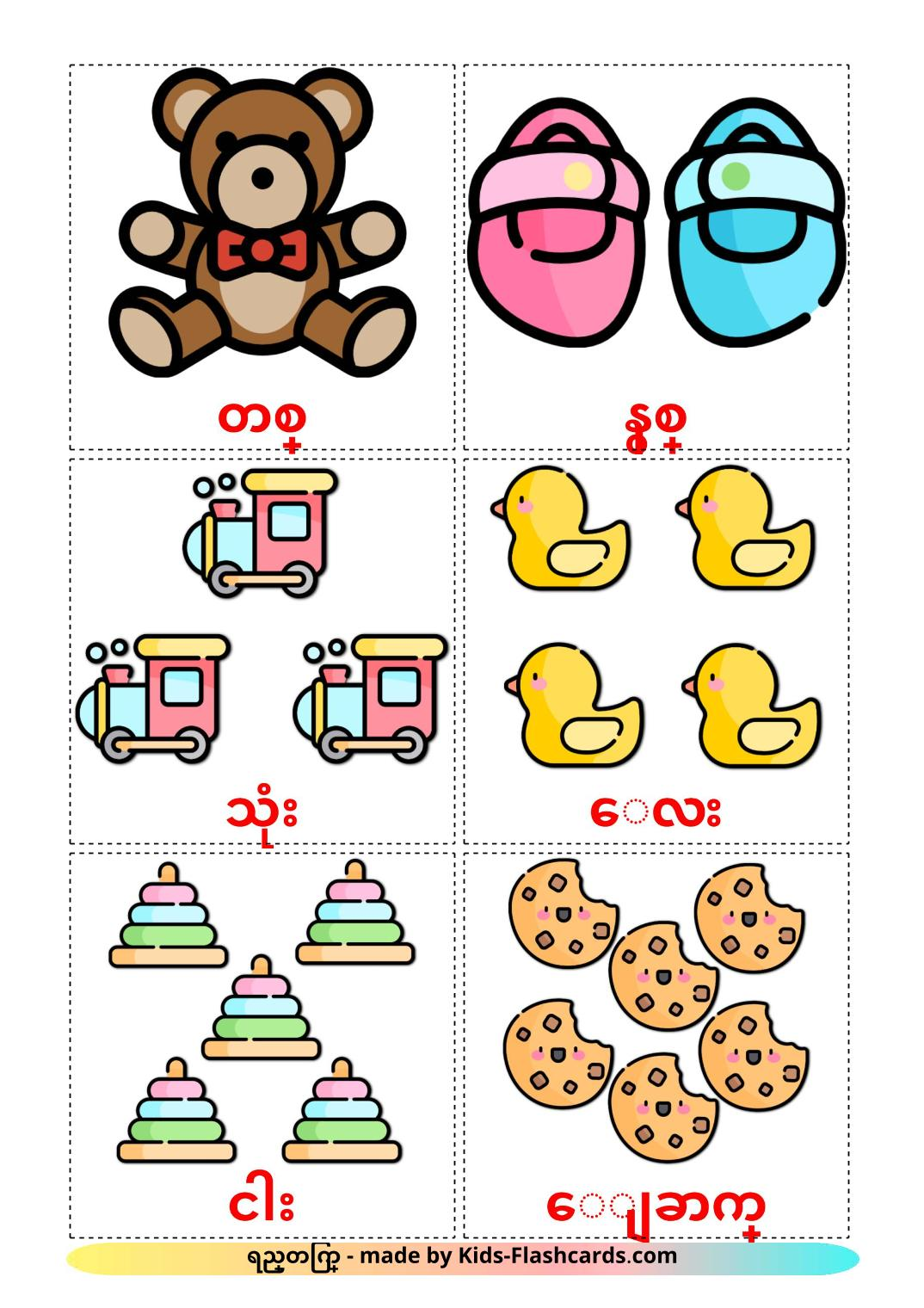 Counting - 10 Free Printable burmese Flashcards