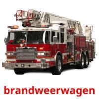 brandweerwagen picture flashcards