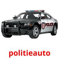 politieauto picture flashcards