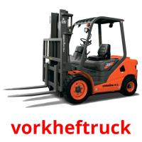 vorkheftruck picture flashcards