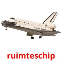 ruimteschip picture flashcards