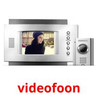 videofoon picture flashcards