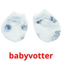 babyvotter picture flashcards