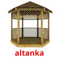 altanka picture flashcards