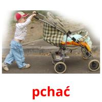 pchać picture flashcards