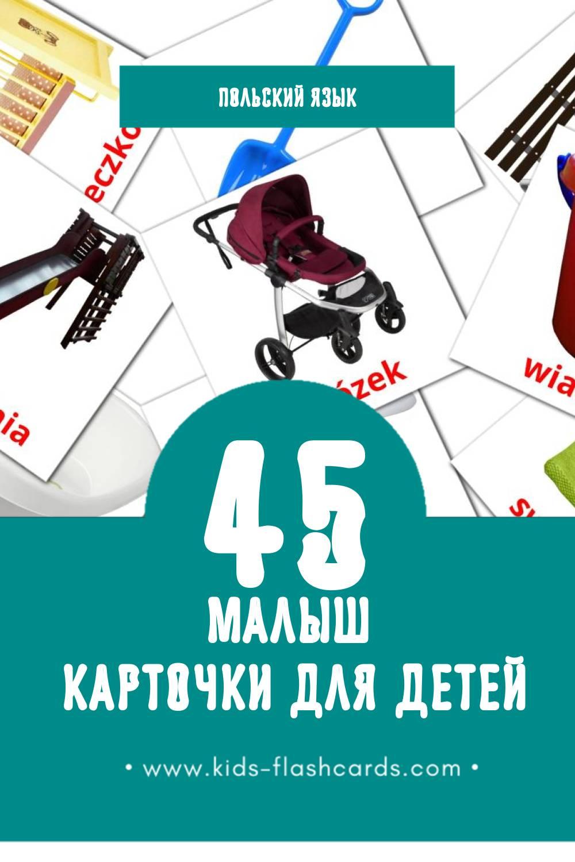 """""""Dziecko"""" - Визуальный Польском Словарь для Малышей (45 картинок)"""