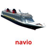 navio picture flashcards