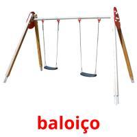 baloiço picture flashcards