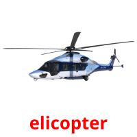 elicopter picture flashcards