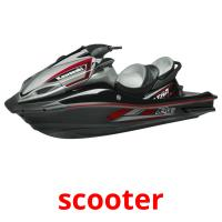 scooter picture flashcards