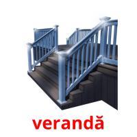 verandă picture flashcards