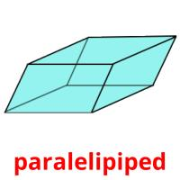 paralelipiped picture flashcards