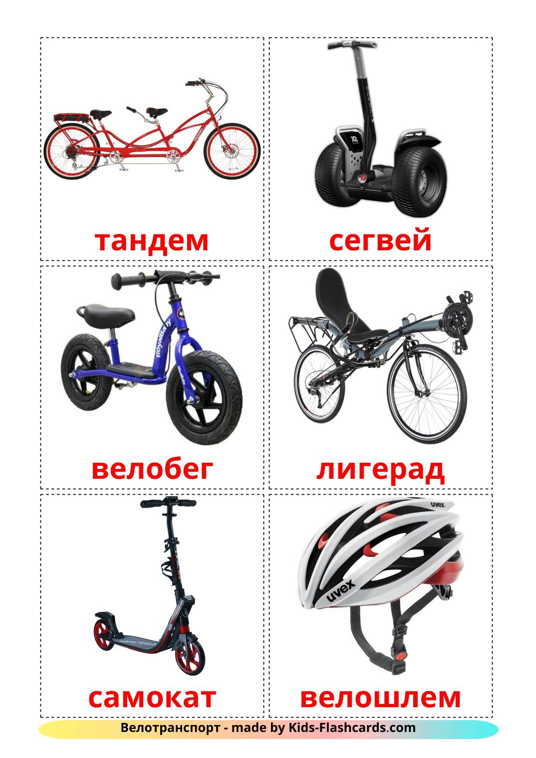 Bicycle transport - 16 Free Printable russian Flashcards
