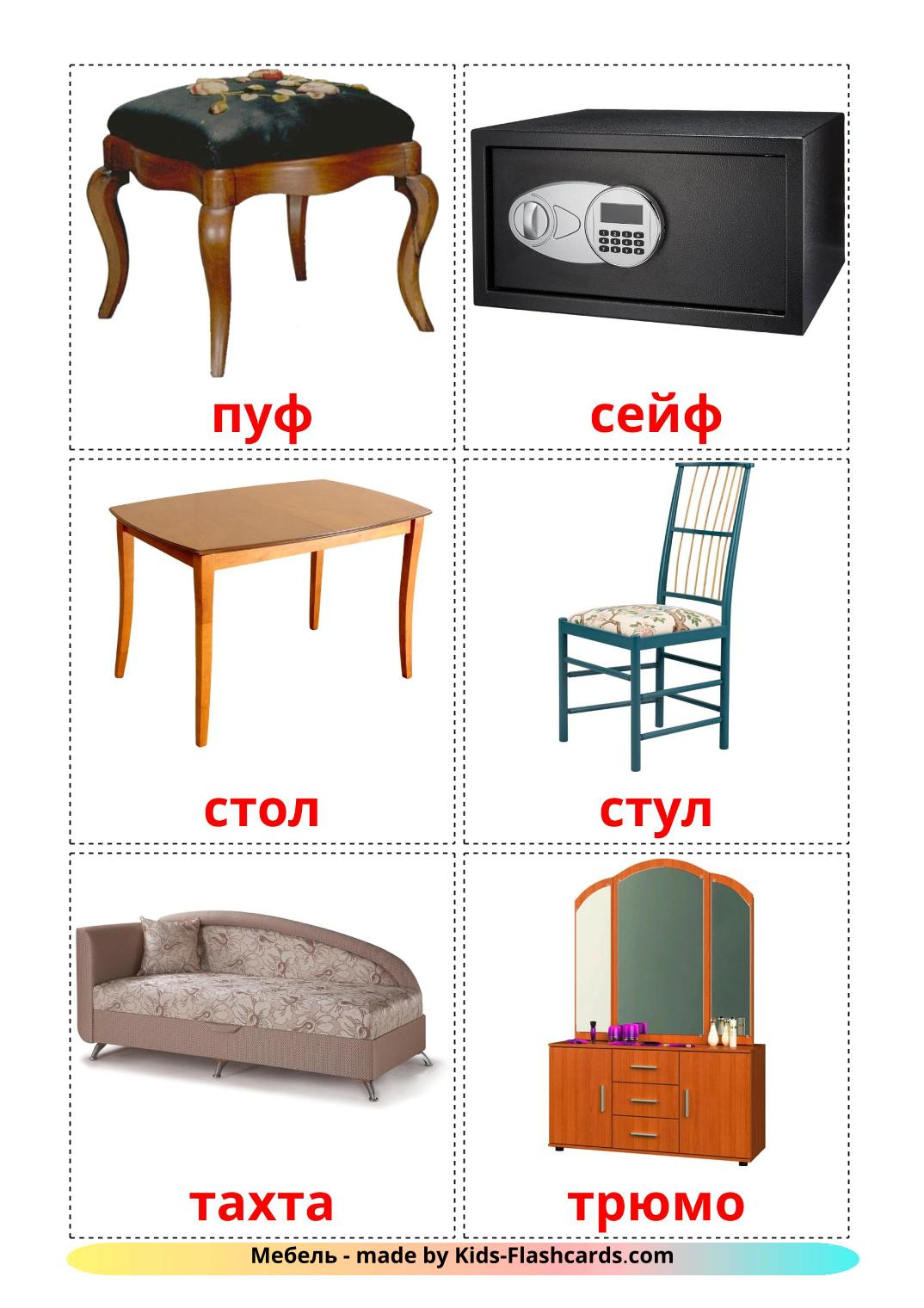 Furniture - 31 Free Printable russian Flashcards