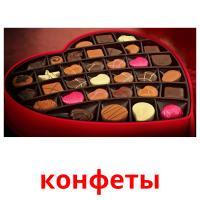 конфеты picture flashcards