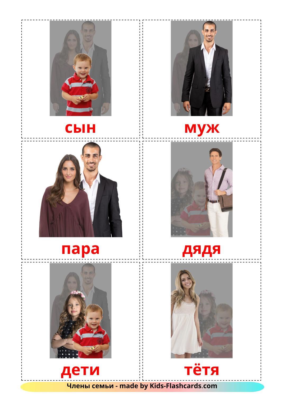 Члены семьи - 32 Карточки Домана на русском