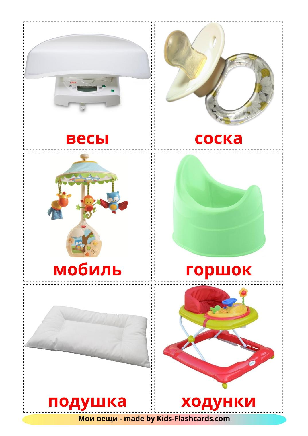 My Things - 20 Free Printable russian Flashcards