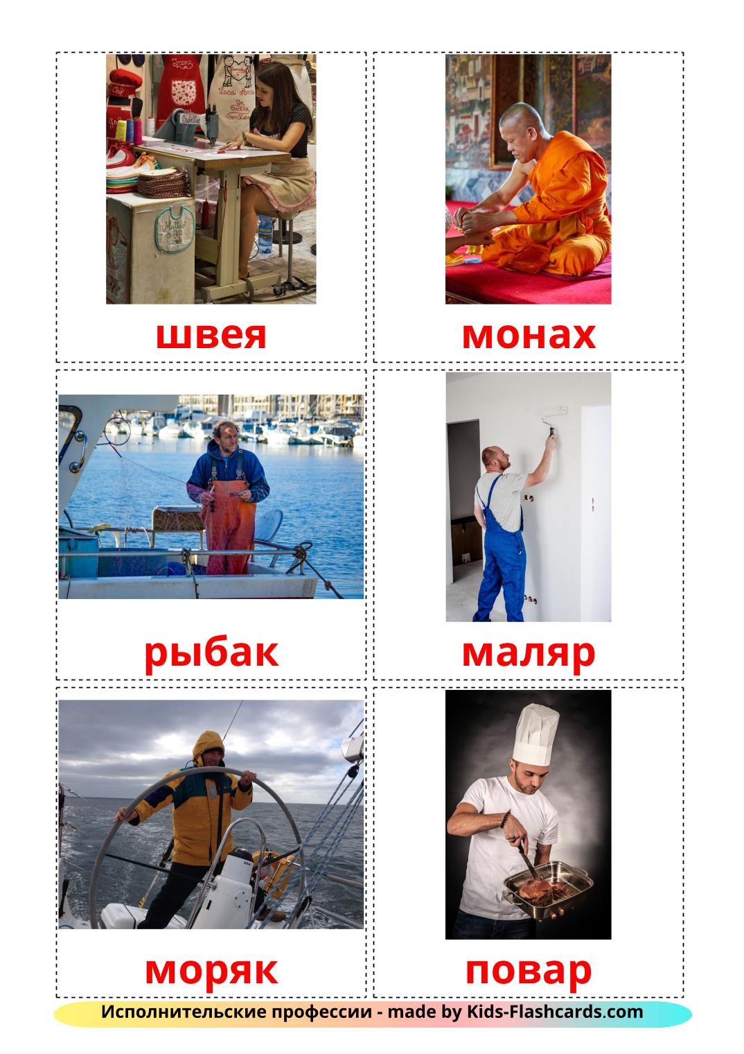 Jobs and Occupations - 51 Free Printable russian Flashcards