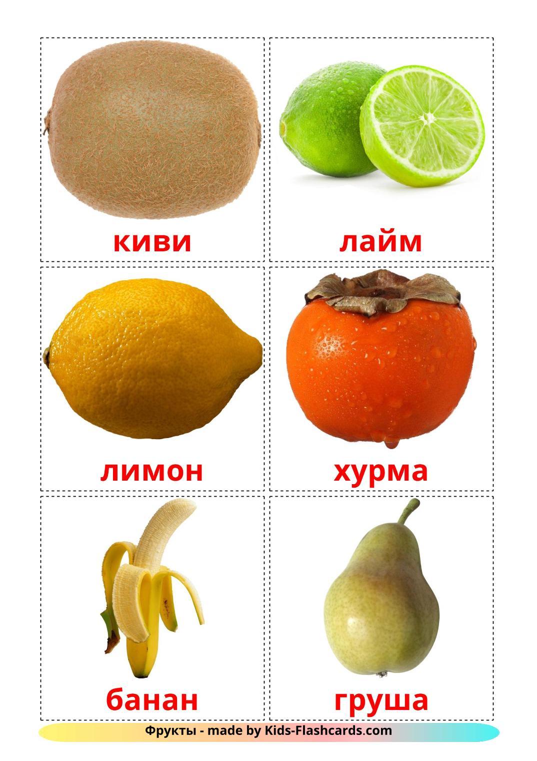 Фрукты - 20 Карточек Домана на русском
