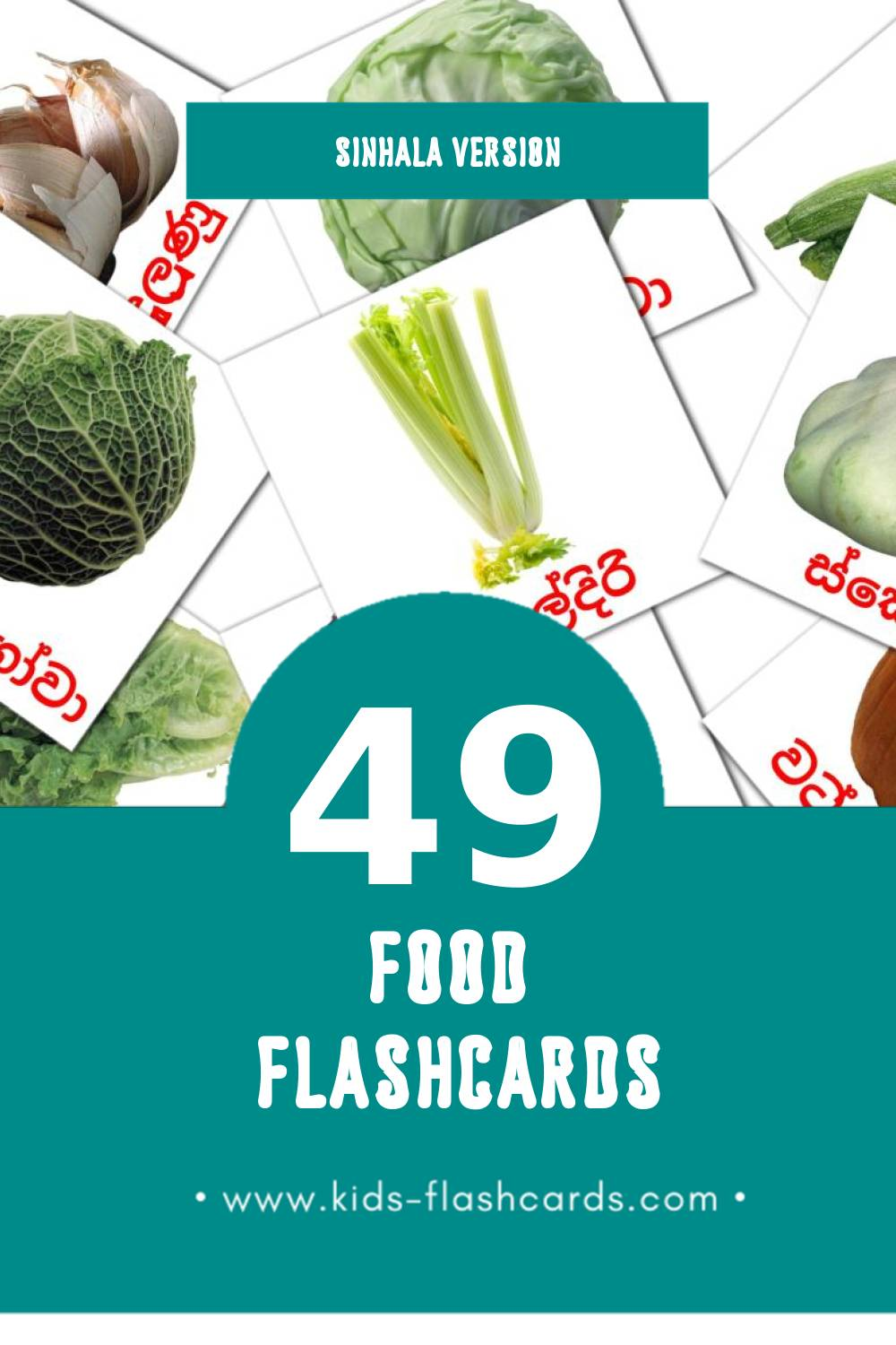 Visual ආහාර Flashcards for Toddlers (49 cards in Sinhala)