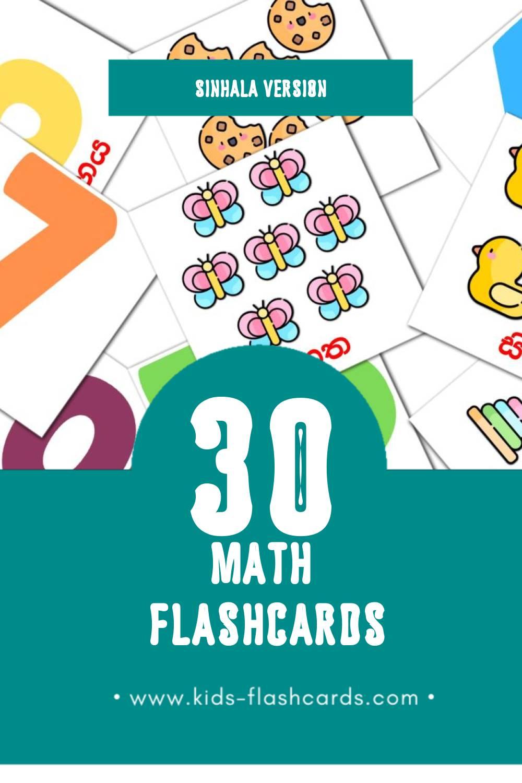Visual Skaičiai Flashcards for Toddlers (20 cards in Sinhala)