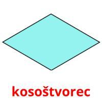kosoštvorec picture flashcards