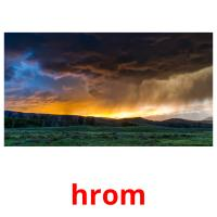 hrom picture flashcards